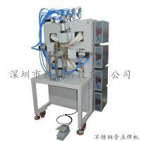 煤气热水器不锈钢通风管点焊机