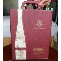 优质烫金白酒皮盒|深圳皮盒定制|广东礼盒供应商