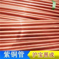 厂家热销 换热器红铜管 地间线专用红铜管 规格可定制