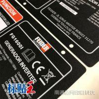 定制机械面板贴加厚磨砂不干胶标签耐晒耐磨