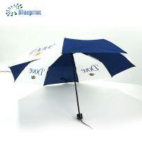 广东雨伞厂家定做21寸三折手开收折叠伞礼品广告伞定制logo