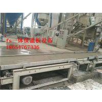 洛阳环保型匀质板生产设备 硅质保温板FS一体板免拆生产线厂家