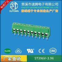 厂家供应螺钉式PCB接线端子ST396V-3.96mm间距