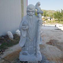 石雕寿星大理石福禄寿三星神话人物神像寺庙供奉雕塑摆件曲阳万洋雕刻厂家定做