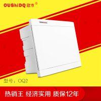 家用多媒体信息箱OQ2住宅光纤箱弱电箱智能网络箱布线箱集成线箱