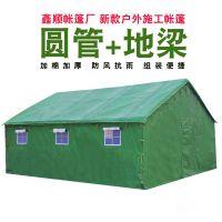 亚图卓凡工地工程、户外野营防汛救灾、厂家直销帐篷三层帐一居室
