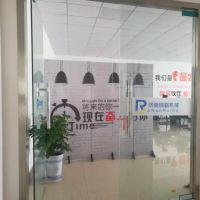 山东瑞霸机械设备制造有限公司