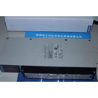 长期低价日本全新原装OMRON欧姆龙模块:C500-OD412