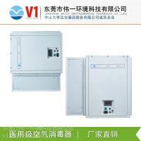 销售中央空调管道式空气净化器 管道式净化机