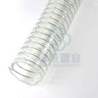 耐高温食品级塑料软管 制药级透明钢丝软管