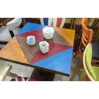 海德利洽谈方桌椅组合实木简约欧美式乡村阳台会客接待咖啡小方形餐桌