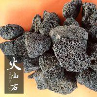 功能型环保矿石材料火山石 天然火山浮石/博淼蜂窝多孔玄武岩生物滤料