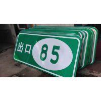 供应陕西交通标识标牌、销售安装