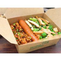 禾之冠一次性快餐盒纸质牛皮纸盒加厚淋膜外卖送餐水果萨拉打包盒脆皮鸡米饭打包盒