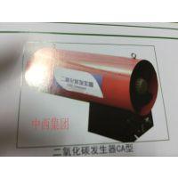 二氧化碳发生器 型号:JF52/CA-4库号:M396822