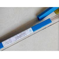THQ-70C 气体保护焊实心焊丝