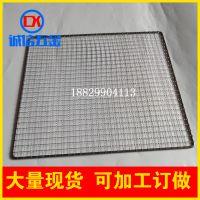 不锈钢喷漆网篮网板网盘 烤漆网板烧烤网烤箱网 规格可订做