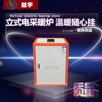 家用智能电采暖锅炉 节能电热设备 生产批发