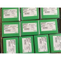 施耐德电能仪表 PM5350 现货