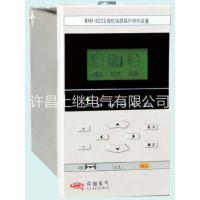 WKB-821E微机电抗器保护测控装置