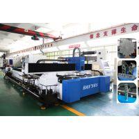 大族激光500W~3000W板管一体激光切割机 一机多用专业切割板材/管材