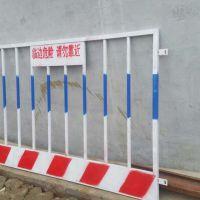 临边护栏网、基坑护栏、施工防护栏、建筑工地隔离围栏