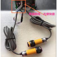 对射式光电开关传感器/红外探测器对管/检测距离8M对射 E18-8MNK