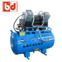 无油静音空压机 2.2KW 移动式无油空压机 进口主机 彼迪厂家直销