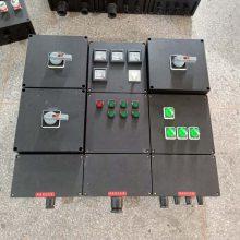 三防按钮盒型号 防水防尘防腐按钮盒价格 启动停止按钮盒生产厂家