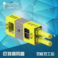 郑州厂家直销颗粒机液压换网器 不停机柱式换网器