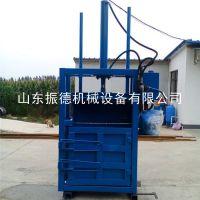 振德机械 30型液压废品打包机 半自动金属压块机 单杠打包机 价格