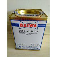 酸性红87原装进口色粉_化妆品专用色素红色_CAS17372-87-1_CI45380