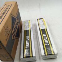 北京金威 R307(HIC) E5515-B2 低氢钠型 珠光体耐热钢焊条 焊接材料