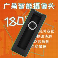 永吉星提供180度网络全景摄像头 手机无线监控摄像头