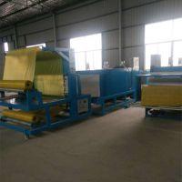 优质厂家供应岩棉包装机器