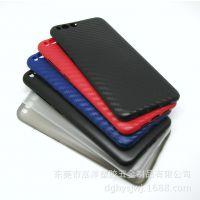 小米Mi6 碳纤纹手机套 小米第6代 纤薄磨砂 PP保护壳