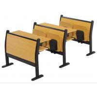 阶梯教室会议椅*阶梯教室座椅*阶梯教室椅子(学校/培训室)