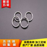 外贸钥匙圈环 彩色钥匙圈 diy饰品配件 环保耐用 厂家直销