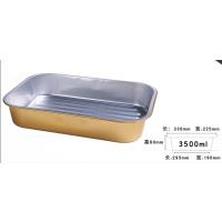 亚虹航空铝箔餐盒烧烤外卖一次性烘焙长方形打包盒10只套装