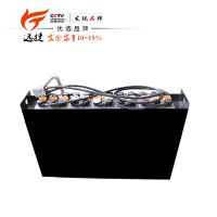 叉车蓄电池 电动叉车蓄电池 叉车电瓶 水电瓶 3VBS240-24V