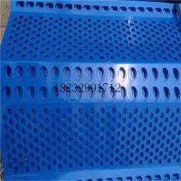 防风抑尘网挡风板圆孔厂家直销价格便宜