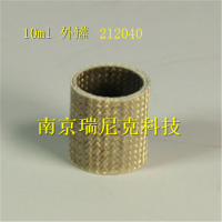 US进口培安美国10ml通量微波仪测大米配套212040 宇航纤维外罐