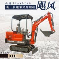 【惊爆价】原装进口小型挖掘机SD18-9B 山鼎全新迷你型挖掘机图片