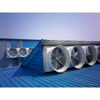 绿萱冷风机上海通风降温设备 车间排烟系统安装