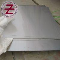 如何辨别南京304不锈钢板冷轧板和热轧板?南京泽夏