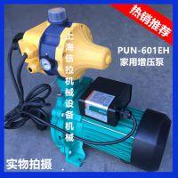 现货德国威乐PUN-601EH自动家用热水循环加压泵
