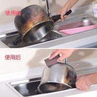 金刚砂海绵擦纳米海绵神奇魔力擦厨房刷锅神器铁锈除垢海绵3个装