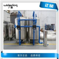 专业生产 南充市山泉水水处理过滤器眉山市不锈钢活性炭过滤器 脉德净