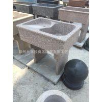 惠安石头洗衣槽 整石雕刻洗衣池批发  石头洗衣池厂家现货供应