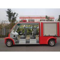 延安电动消防车厂家|电动观光车价格